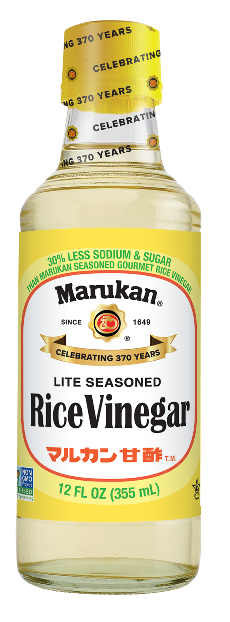 Bottle of Lite Seasoned Rice Vinegar